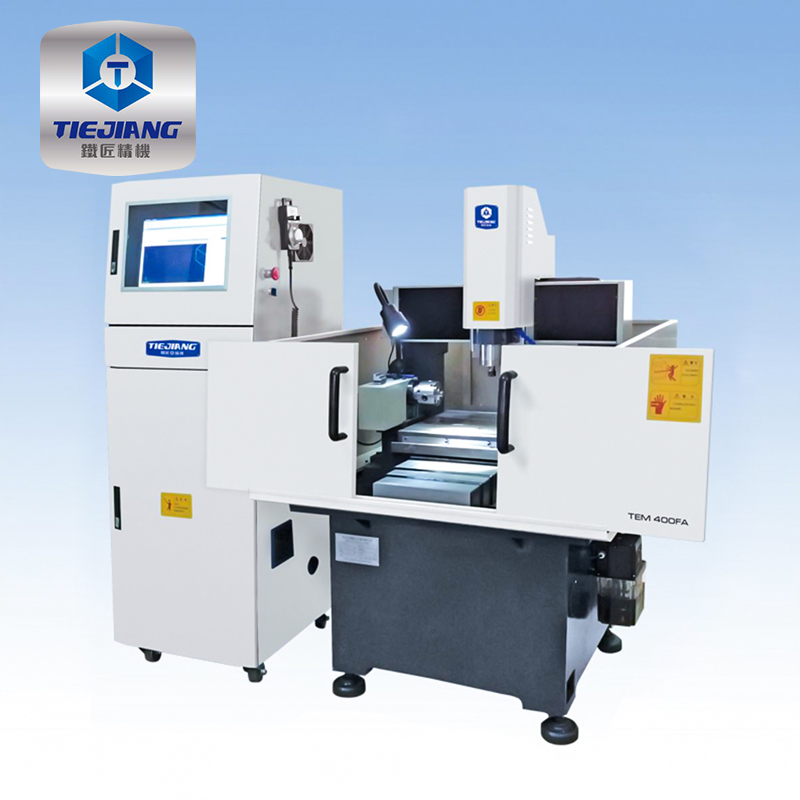 江西What is the difference between a CNC engraving and milling machine?