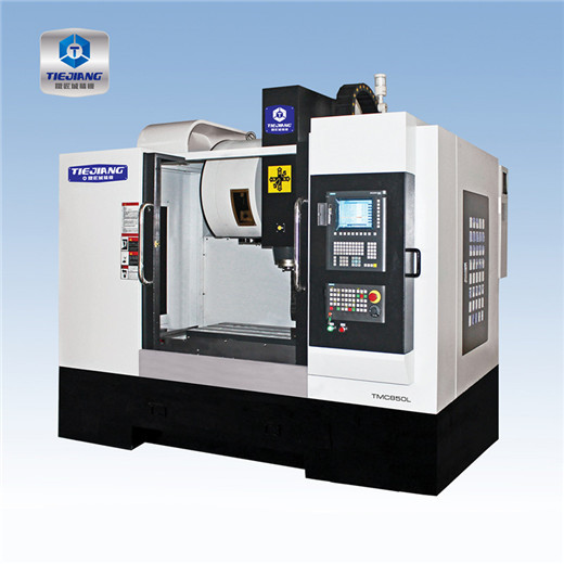 江西TMC850L machining center machine