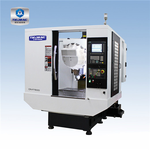 江西DMT500 tapping of drilling and milling machine