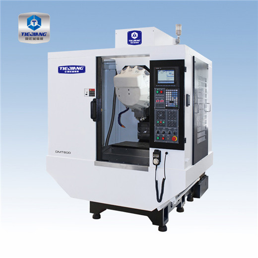 江西DMT600 tapping of drilling and milling machine